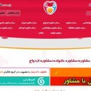 طراحی سایت خدمات مشاوره