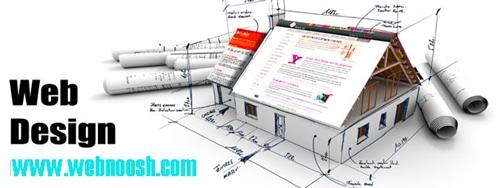 طراحی سایت کلینیک ساختمانی