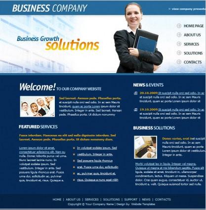 پشتیبانی سایت شرکتی