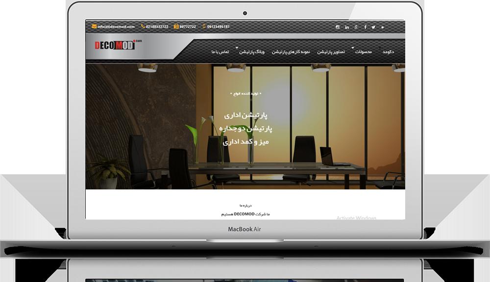 طراحی سایت دکومد