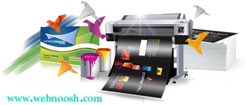 طراحی سایت خدمات چاپ